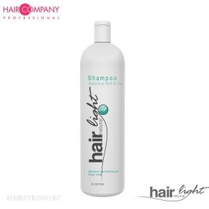 Шампунь cемя льна Hair Company Hair Natural