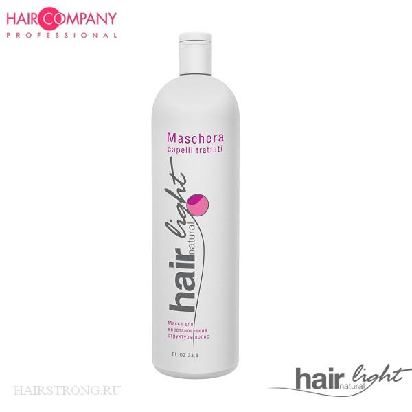 Восстановление волос хаир компани