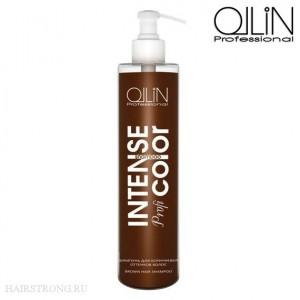 Шампунь для коричневых оттенков волос Ollin Brown Hair Shampoo