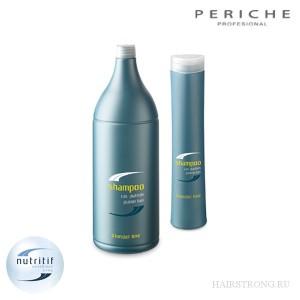 Шампунь для блондированных волос  Periche Platine Hair