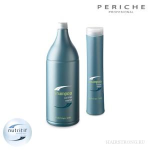Шампунь питательный Periche Nourish Shampoo