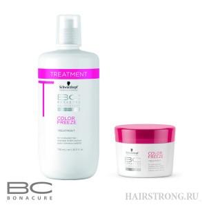 Маска для окрашенных волос Bonacure Color Freeze