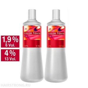 Окисляющая эмульсия Wella Color Touch Emulsion