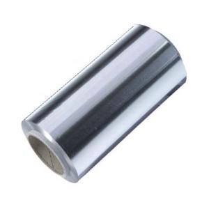 Фольга алюминиевая для парикмахерских работ