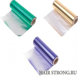 Фольга цветная для мелирования волос