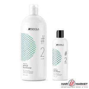 Кондиционер для восстановления волос Indola Innova Repair