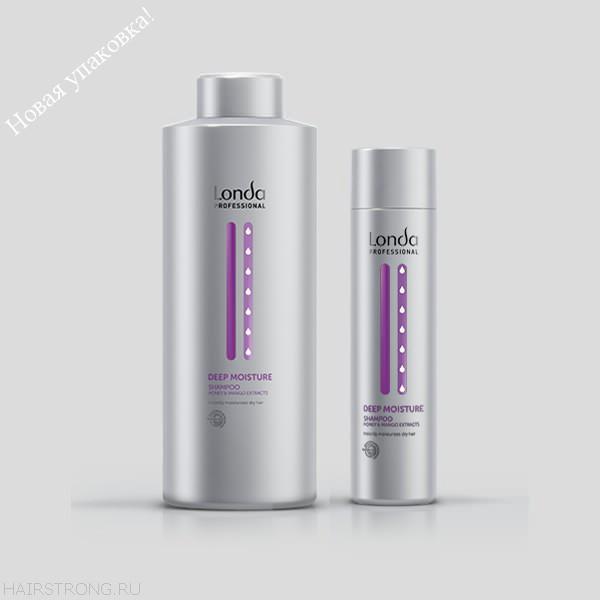 Профессиональный шампунь для увлажнения волос