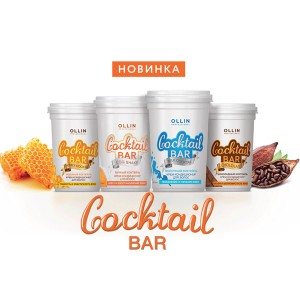 Крем-кондицонеры для волос Ollin Cocktail Bar