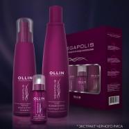 Ollin Megapolis подарочный набор косметики для волос (шампунь, спрей кератин плюс, активный комплекс)