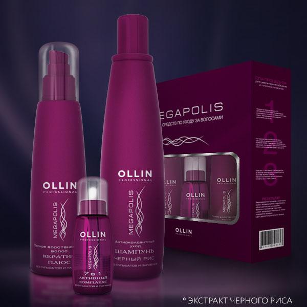 Профессиональная косметика для волос оллин