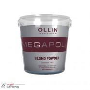 Осветляющий порошок с аргановым маслом без аммиака – Ollin Megapolis Blond Powder Ammonia Free