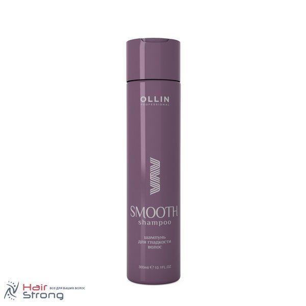 оллин шампунь для окрашенных волос цены