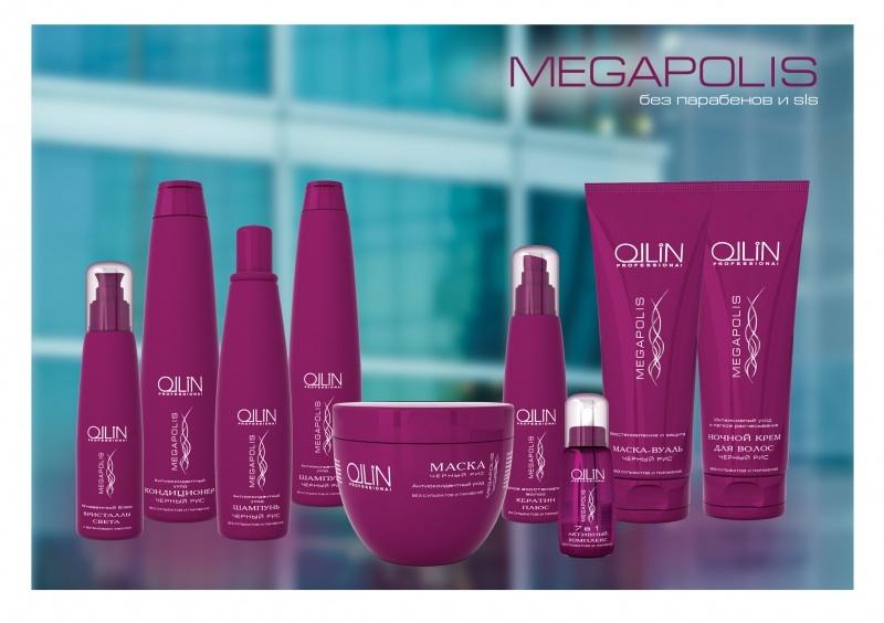 Ollin Megapolis
