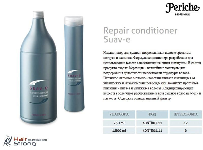 Кондиционер для восстановления волос Periche